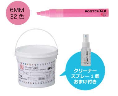 ZIG POSTCHALK MARKERWET-WIPE 6MM TIP /32V
